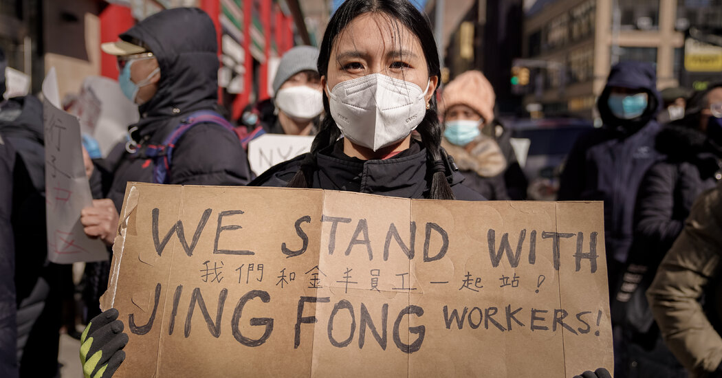 Jing Fong Workers Protest Restaurant Closing
