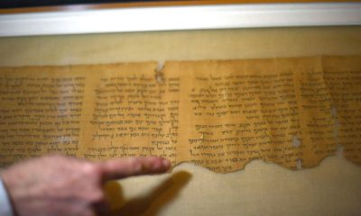 AI Helps Researchers Unlock Dead Sea Scrolls' Secrets – ARTnews.com
