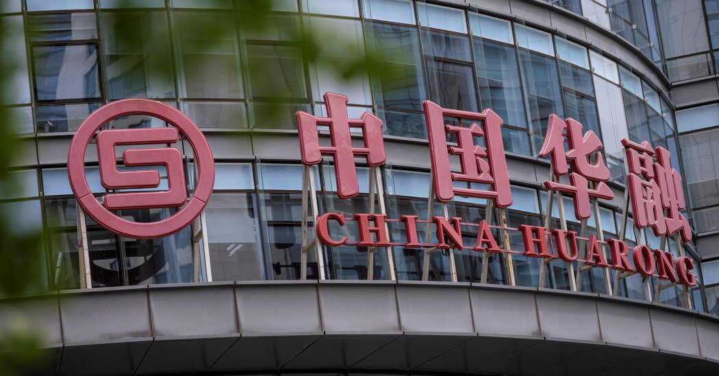 Huarong Asset Management, China's Biggest 'Bad Bank,' Will Get a Rescue